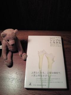 こんな本を見つけました。